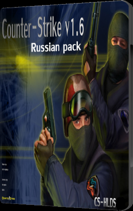 Counter-Strike v1.6 от CS-HLDS