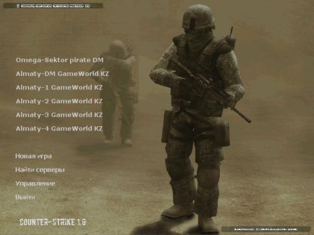 Counter-Strike 1.6 Final v31 for Kaz Net 2008