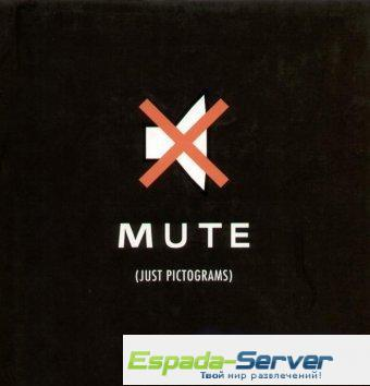 chat mute
