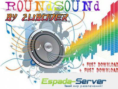 round sound by zuboDER