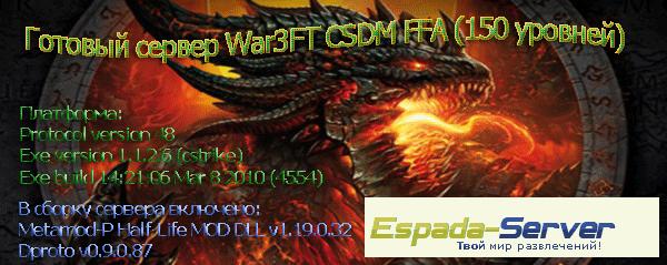 War3ft скачать готовый сервер cs 1. 6.