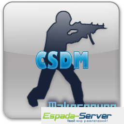 CSDM by eXp* for Windows