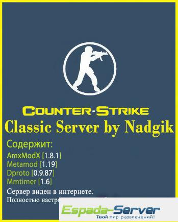 Classic Server by Nadgik