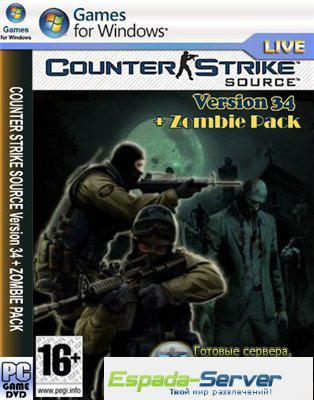 Counter-strike source zombie mod (2009/RUS)