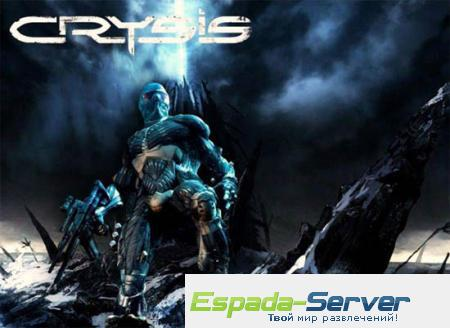 Public CepBep by Crysis 2011