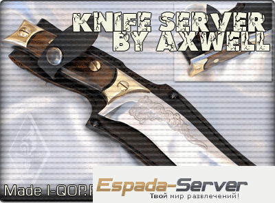 Knife Light Server by Axwell v.2.7