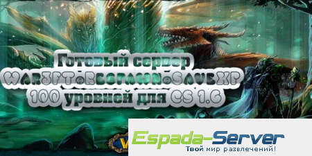 War3FT+Respawn+SaveXP  (100 уровней) для CS 1.6