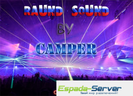 Round Sound by CAMPER