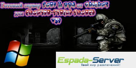 Surf & RPG от Valiant для Counter-Strike Source v59