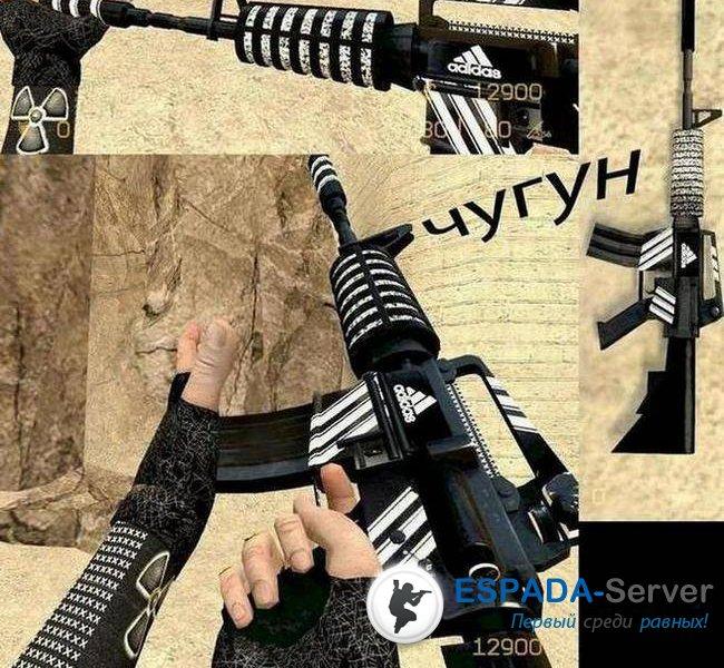 Скачать модель оружия [ak-47] (pennywise) для cs 1. 6.