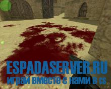 Realistic blood спрайты для cs 1.6