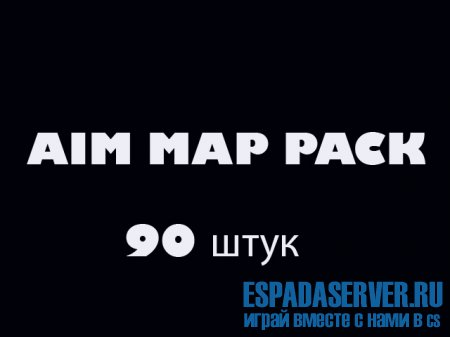 Скачать - AIM Map Pack ( 90 карт )
