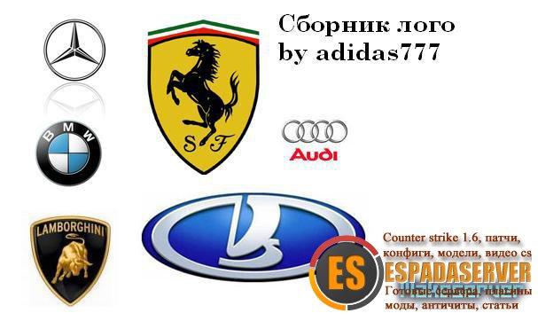 иконки cs: