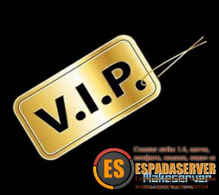 VIP Privileges v1.1 by kent-4