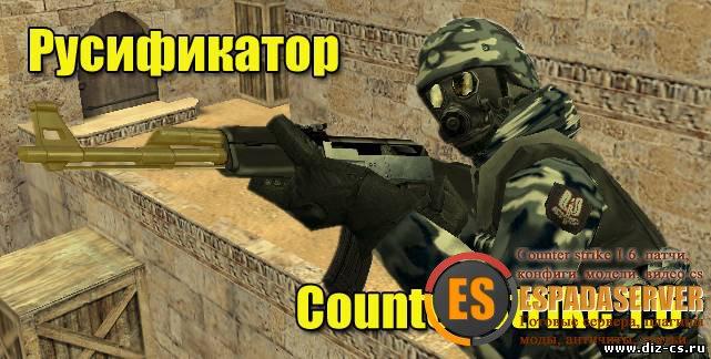 c builder 6 русификатор скачать: