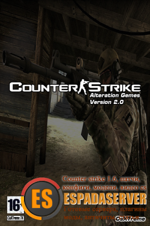 Counter-Strike Alteration Games Version 2.0 (2012)