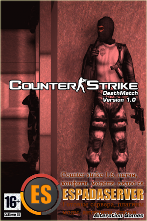 Counter-Strike Alteration Games DeathMatch (2012)