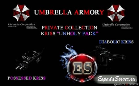 "Private Collection - Kriss ""Unholy Pack"" для КС 1.6"