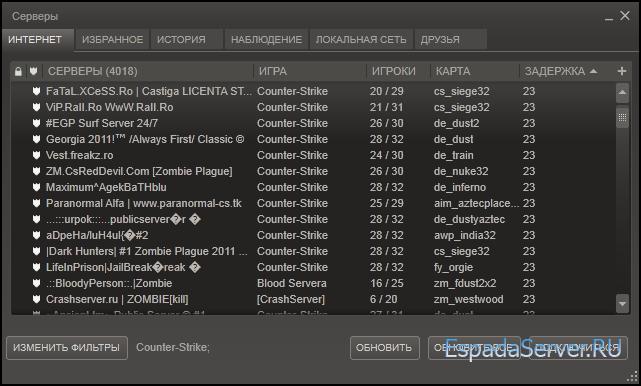 Инструкция Настроики На Русском Языке Сервера Кс