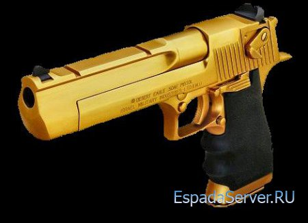 ZP Extra Item:Golden Deagle