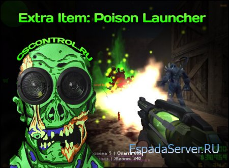 Zombie Plague Extra Item: Poison Launcher [NEW]