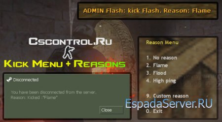 Плагин Kick_Menu + reason v0.3a Beta