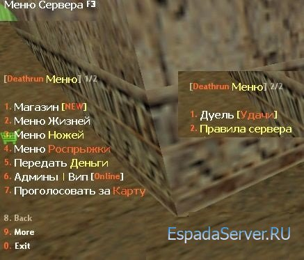 Плагины Для Deathrun Сервера В Кс 1.6