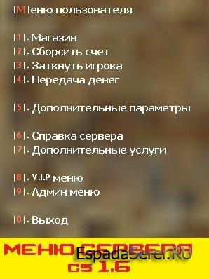 Lite translit 2. 8 (русский чат на сервере) fix s1 скачать » new.