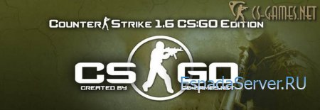 СS 1.6 Global Offensive Edition
