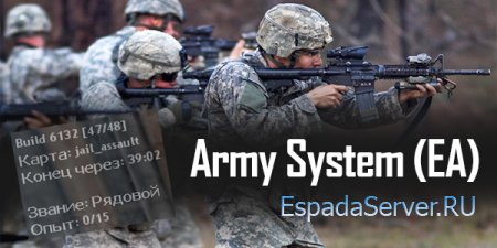 Army System (EA) 3.2.0 up 1.7