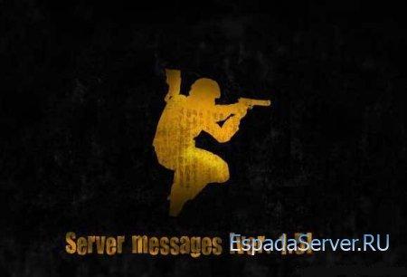 Готовый сервер cs 1.6