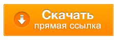 Counter-Strike 1.6 Razer Edition 2017