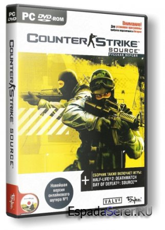 Counter-Strike: Source v.58 (Valve/2010-2011/(RUS)/ Repack )