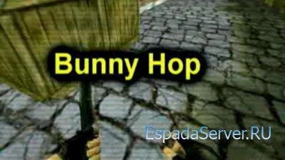Зашита от BunnyHop