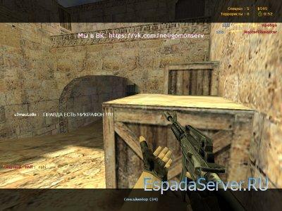 DHUD Advert 2.0