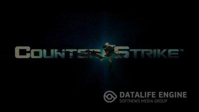 Что такое Counter-Strike?
