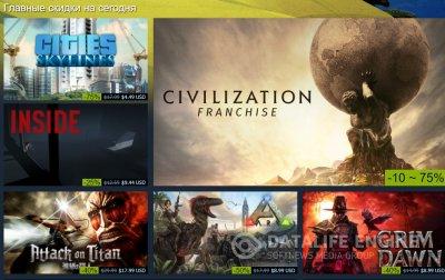 В Steam стартовала осенняя распродажа.