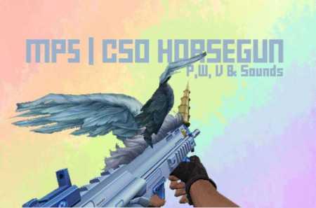 MP5 | Horse Gun для CS 1.6