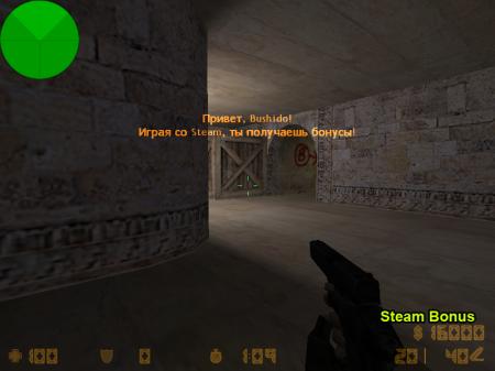 Ðлагин Steam Bonus Ð´Ð»Ñ ÐºÑ 1.6