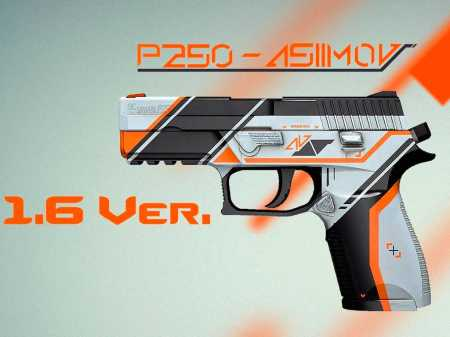Модель HD P250 «Азимов» из CS:GO для CS 1.6