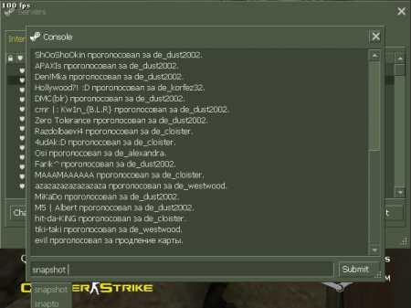 Патч Отображение кириллицы в консоле CS 1.6