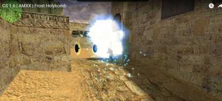Плагин «Holybomb Frost Grenade» для КС 1.6